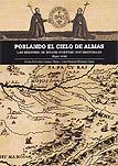Lozano Yalico, Javier - Morales Cama, Joan Manuel