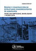 Diseño y construcción de estructuras sismorresistentes de albanilería