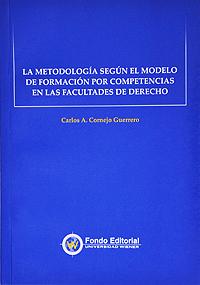 Cornejo Guerrero, Carlos Alejandro
