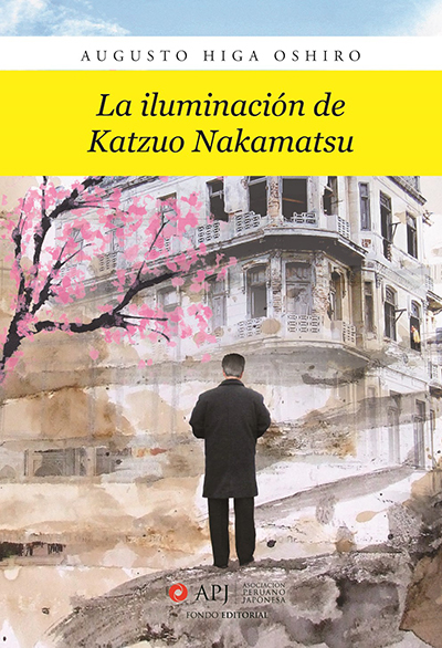 LA ILUMINACIÓN DE KATZUO NAKAMATSU