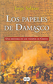 Los papeles de Damasco